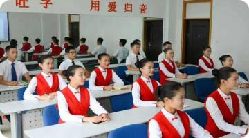 中国五冶大学龙泉校区招生问答