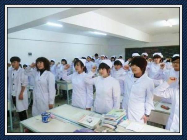 中国五冶高级技工学校龙泉校