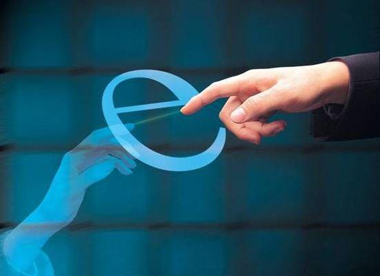 电子商务与营销实现跨境电子商务