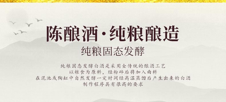 白云边红运12年_02.jpg