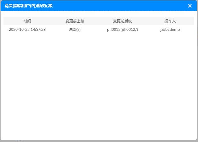 微信图片_20201102114351.png
