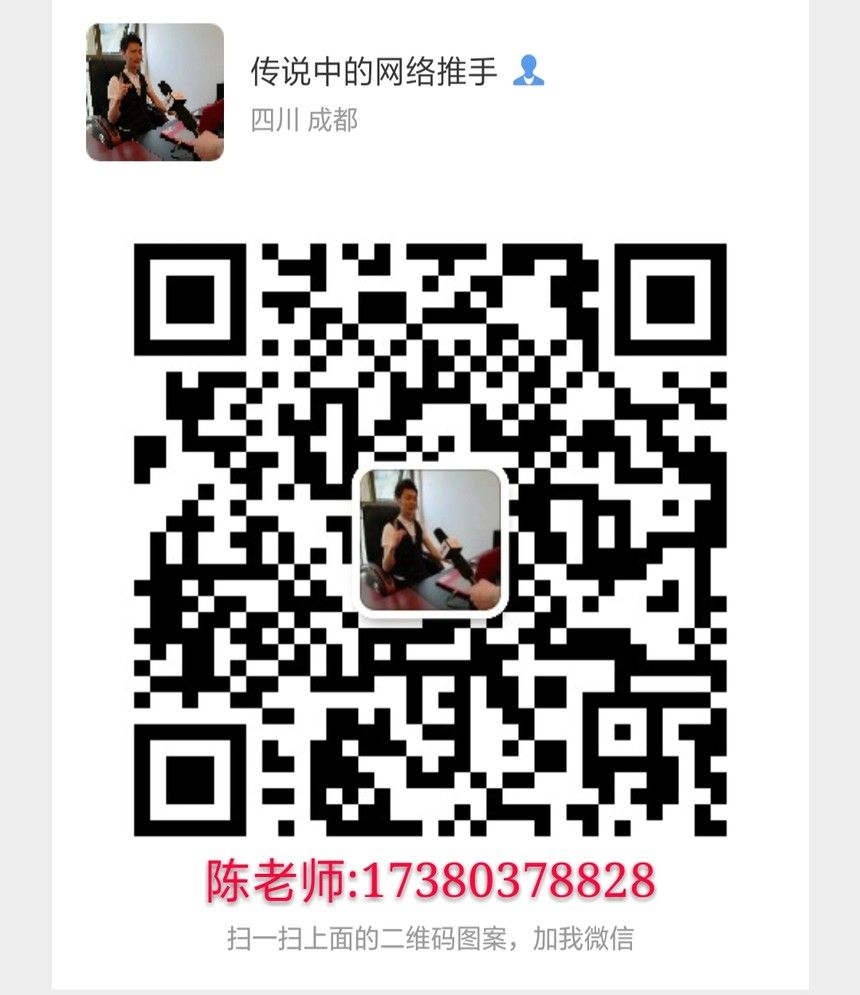 QQ圖片20190628002107 二維碼.jpg