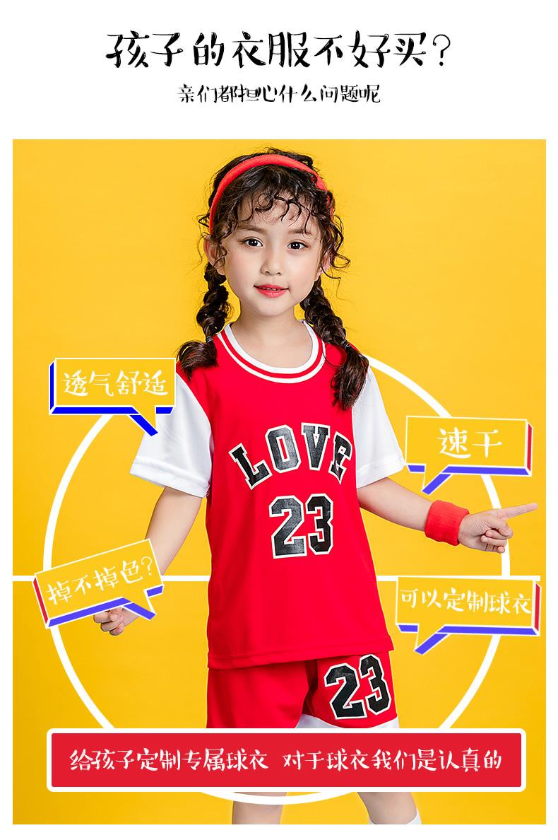 2123红色 小童3XS-S 大童M-2XL (5).jpg