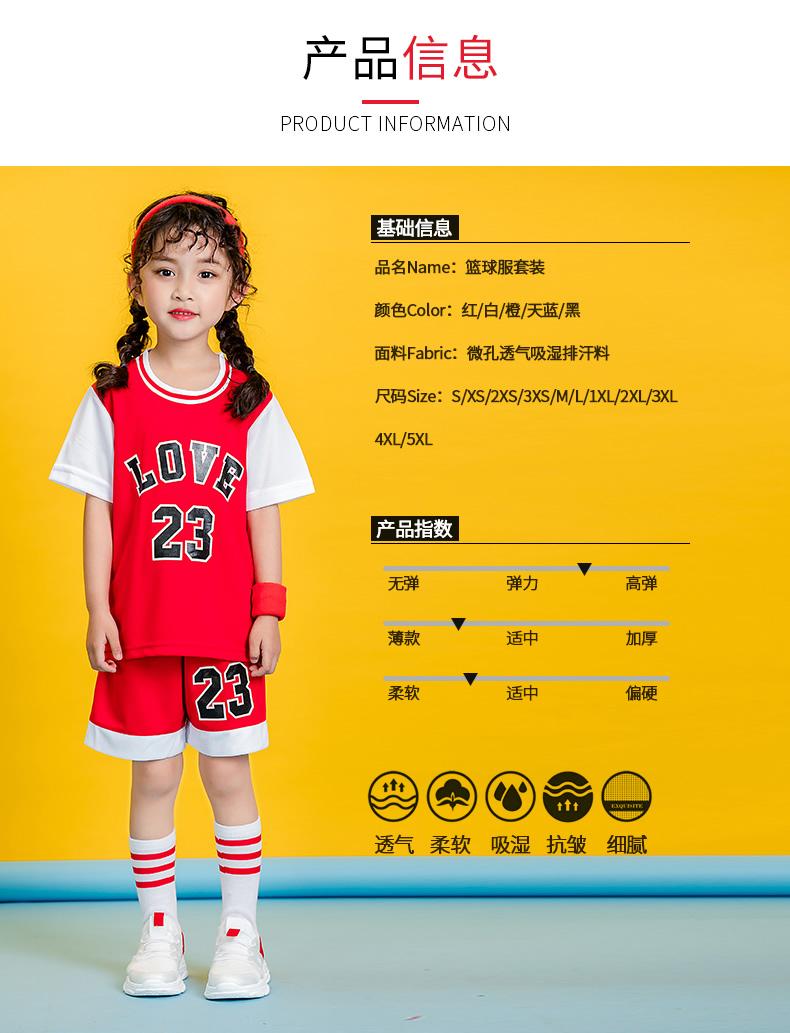 2123红色 小童3XS-S 大童M-2XL (6).jpg