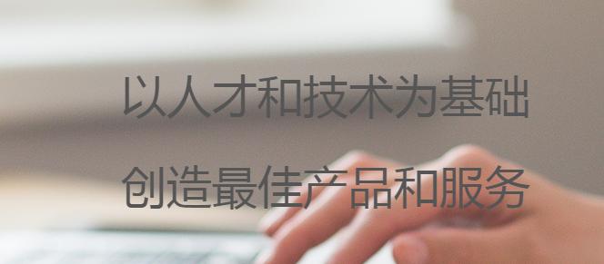 淄博网站建设和推广的方法