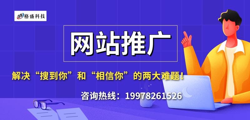 柳州网络推广方法