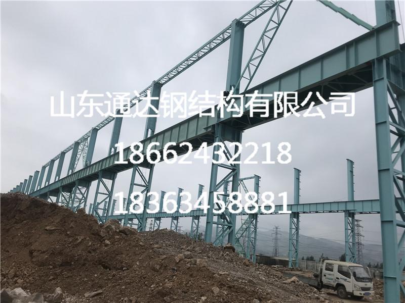 莱钢100吨电炉扩建.jpg