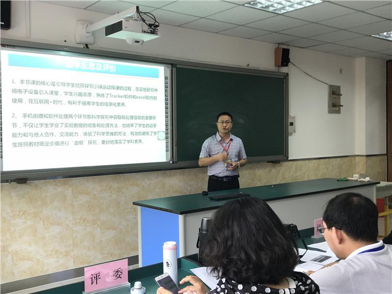 王增福代表保定市参加省赛.JPG