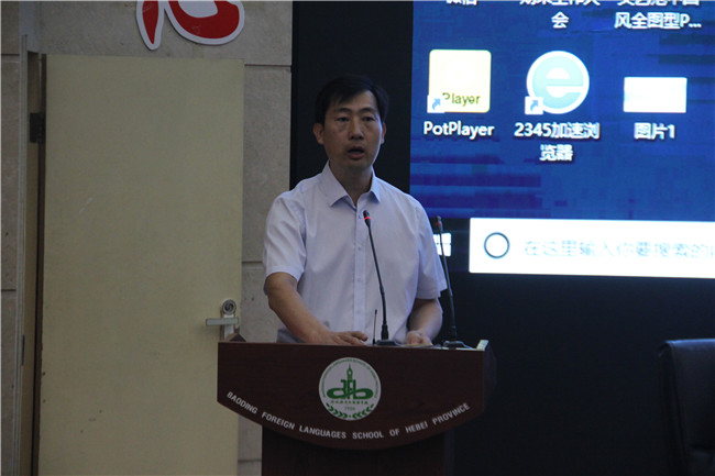 鹿建永副校长主持体验式生涯规划课程讲座.JPG