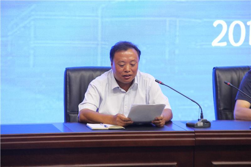 图5-副校长谢志强就所辖工作作安排部署.JPG