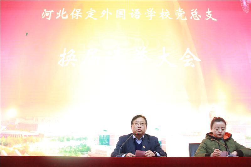 图12-杨晋生同志代表新当选的党总支委员发言.JPG
