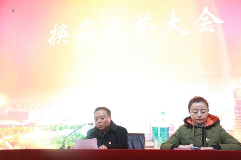 图6-上一届党总支委员谢志强同志宣读党总支委员候选人建议名单.JPG