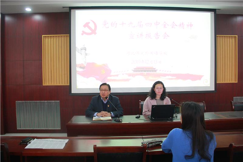 图8-党总支书记、校长杨晋生讲话.JPG