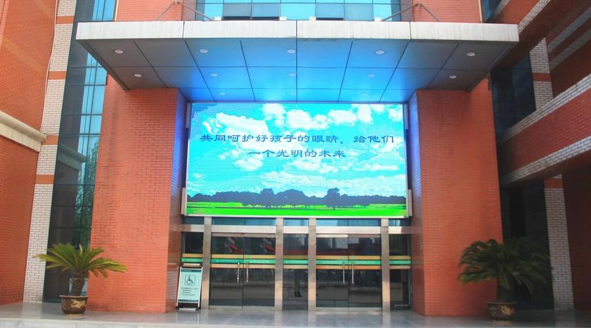 大屏幕宣传1.JPG