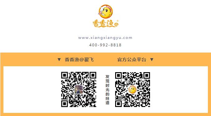 QQ截圖20191211105930.png