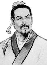 韩氏族谱名人韩非子