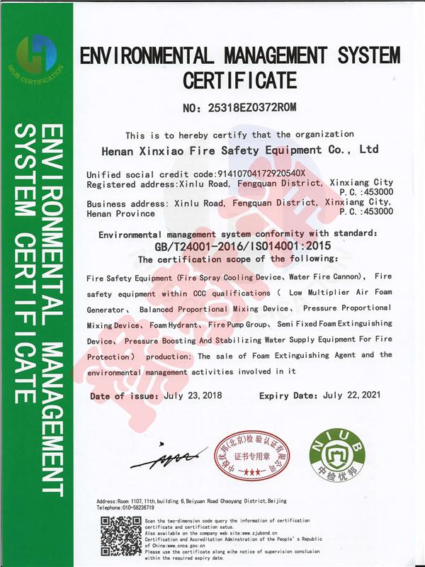 环境管理体系认证证书-英文.jpg
