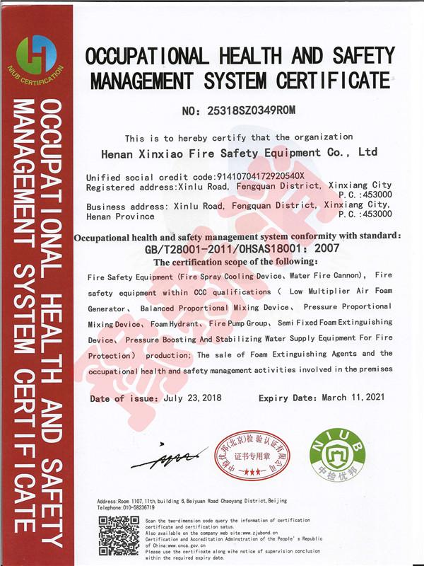 职业健康安全管理体系认证证书-英文.jpg