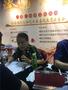 北京市文物局鉴定组组长张如兰