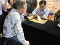 中国收藏家协会民间文物研究中心景德镇基地顾问盛昶砚