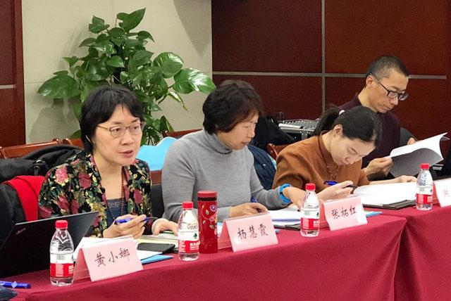 北京大学第一医院妇产科主任杨慧霞教授发言.jpg