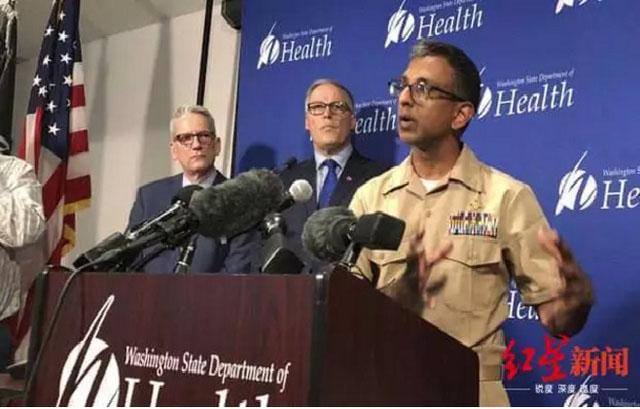 美国CDC宣布美国首例病患.jpg