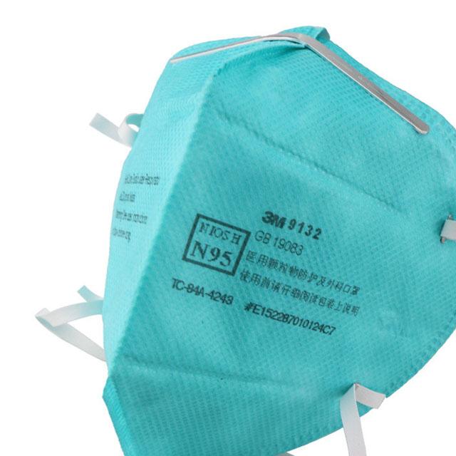 n95医用防护口罩1.jpg