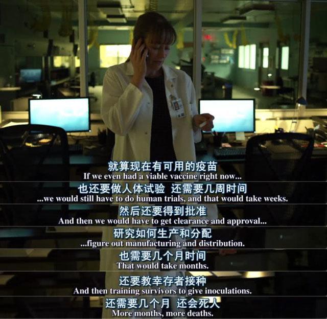 电影《传染病》剧照.jpg