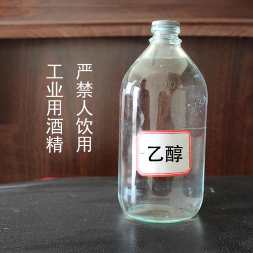 用工业酒精兑水副本.jpg