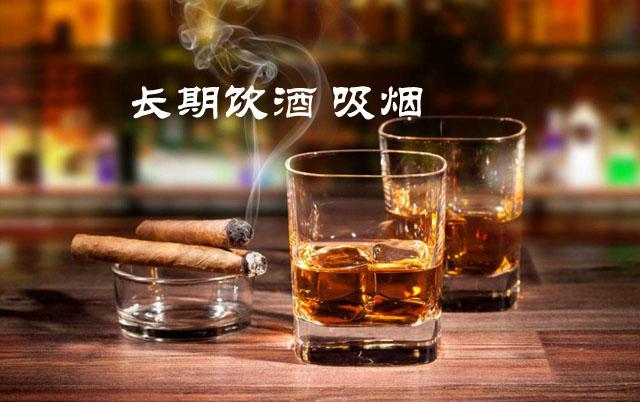 长期饮酒副本.jpg