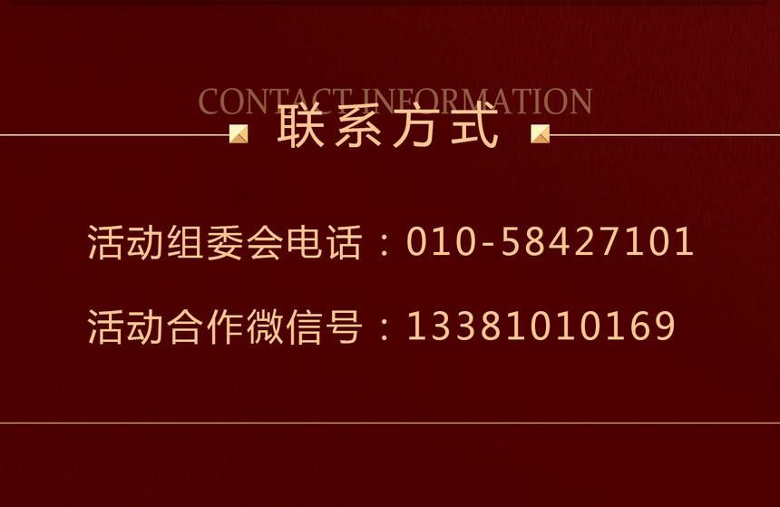 1571764148329154.jpg