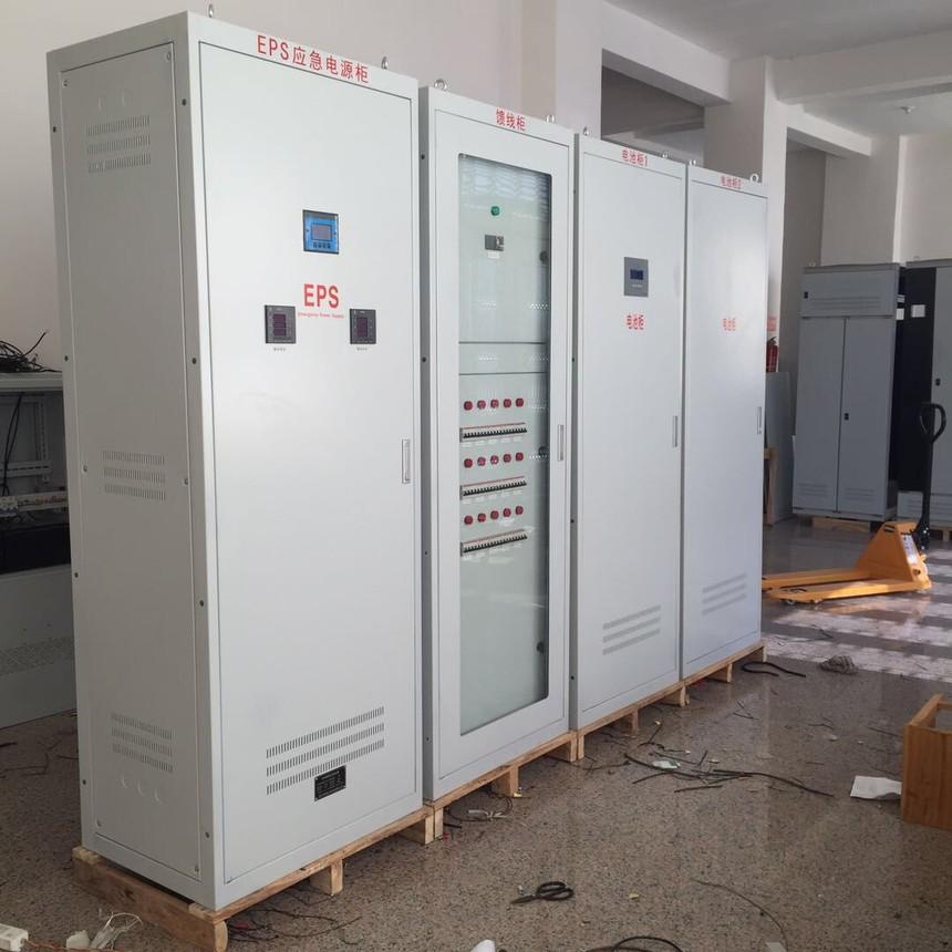 EPS消防电源监控系统的主要作用是什么?