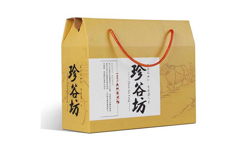 包裝盒9.jpg