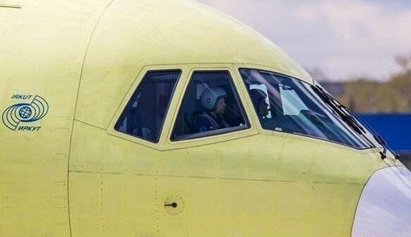 MS-21飞机驾驶舱.jpg