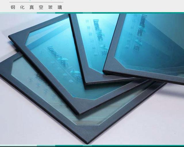 钢化真空玻璃.jpg