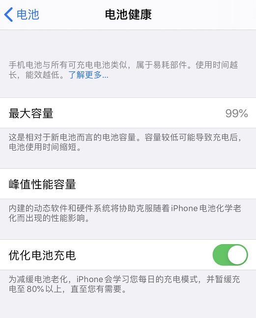 iPhone 频繁出现意外重新启动的情况怎么办?