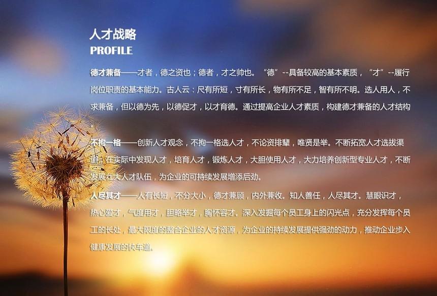 微信图片_20190720151543.jpg