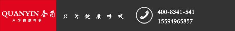 文景达头版.jpg