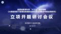 """陕西<strong>新萄京娱乐网址2492777</strong> 获陕西省教育科学""""十三五""""规划2020年度课题立项"""