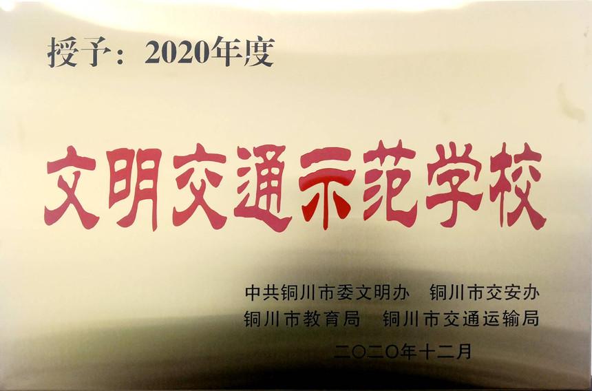 微信图片_20201202160843_副本.jpg