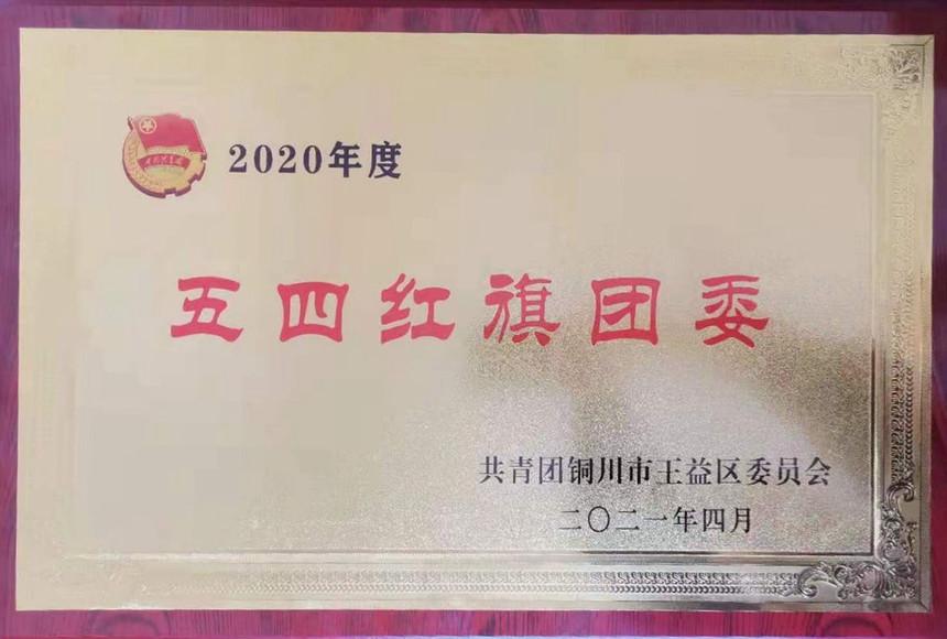 QQ图片20210512083722_副本.jpg