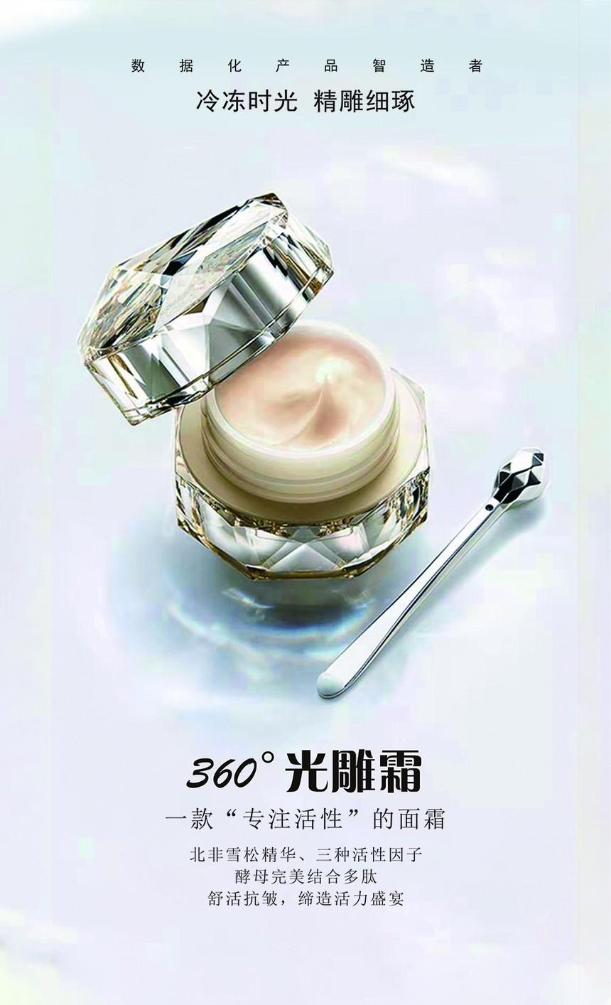 爆品海报-03.jpg