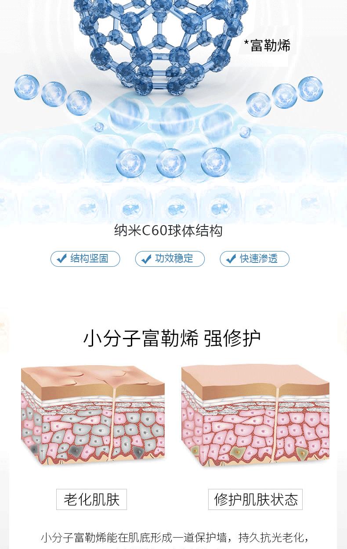 富勒烯次抛肌底精华原液OEM代加工技术