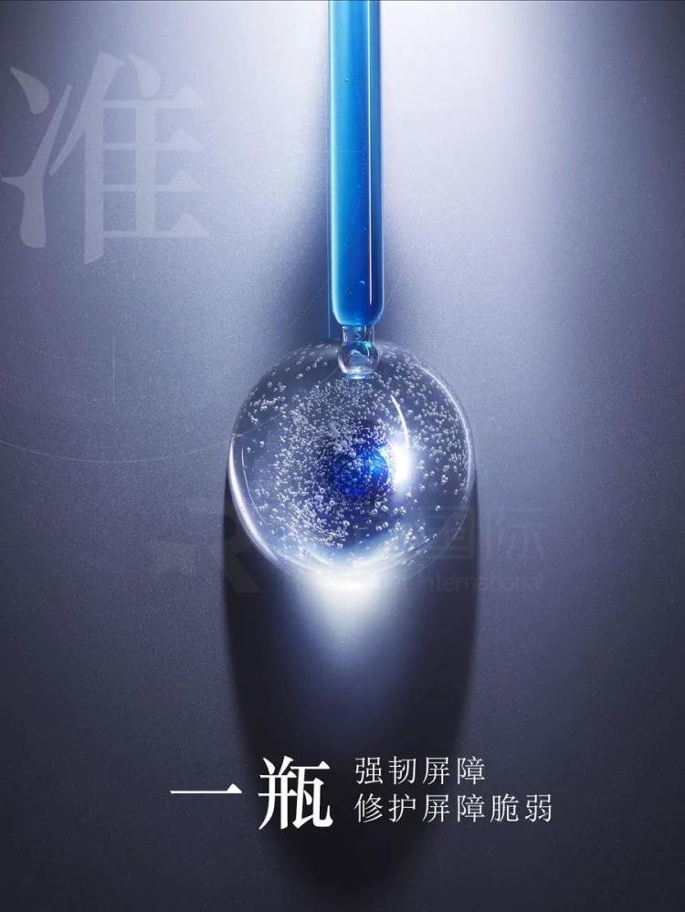 蓝宝瓶3.png