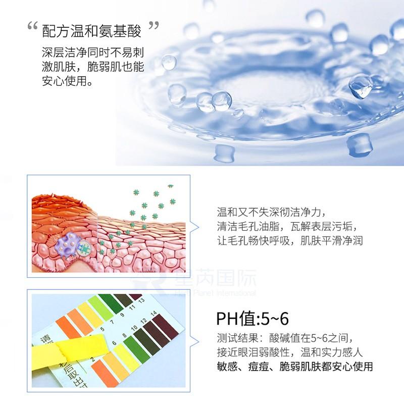 氨基酸04.jpg