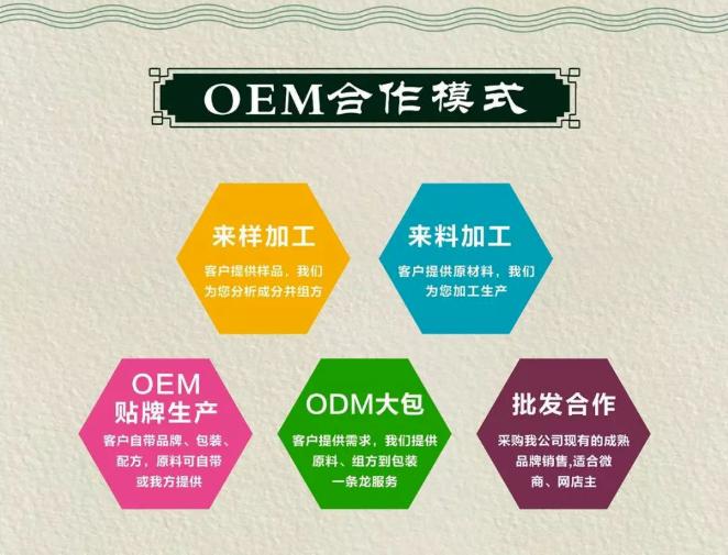 QQ图片20200808094617.png