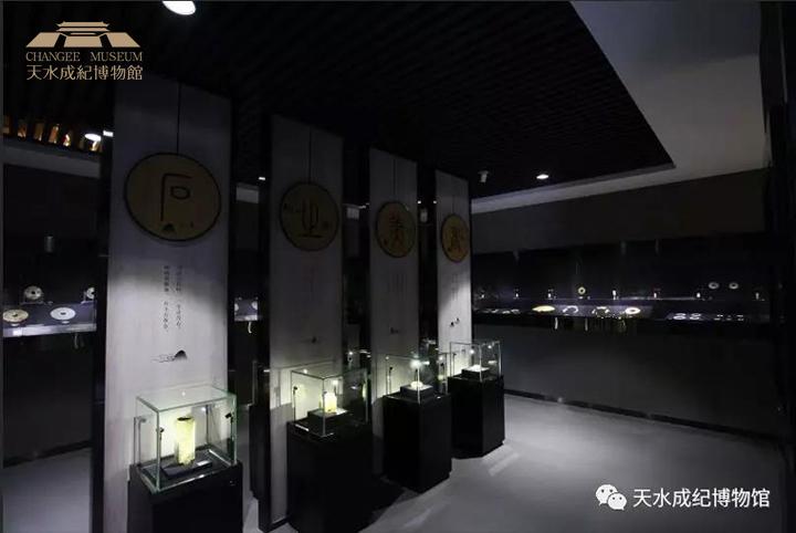 甘肃天水成纪博物馆玉器馆.jpg