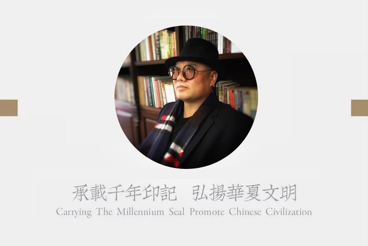 甘肃天水成纪博物馆馆长-张有平2 (2).jpg
