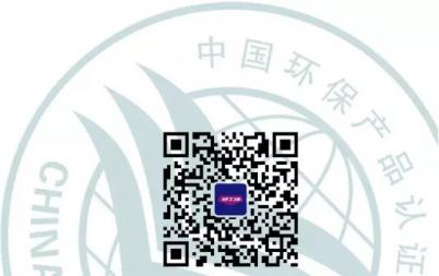 企業微信截圖_15616909494891.png