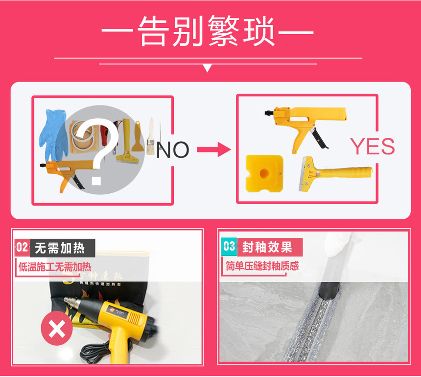 DIY美縫詳情頁-0603-定稿(1)_05.jpg